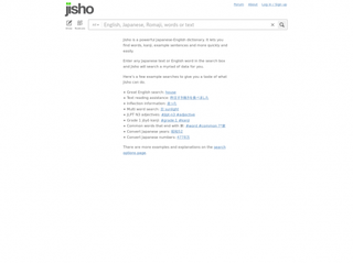 jisho.org Screenshot